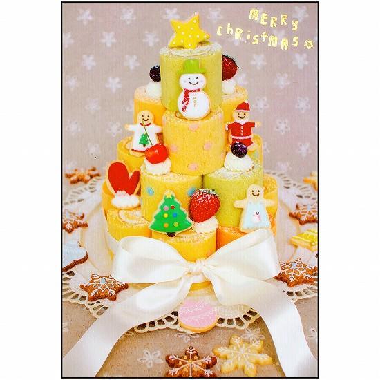 MASUKO クリスマス ポストカード(ケーキタワー)の画像