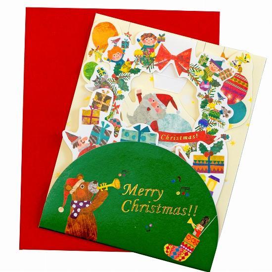 コロボックル ポップアップ クリスマスカード(リース)の画像