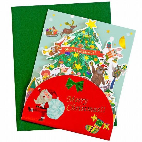コロボックル ポップアップ クリスマスカード(ツリー)の画像