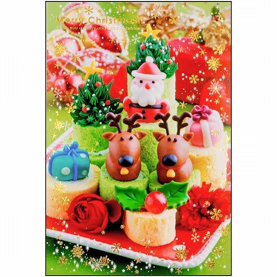 ちばたかこ クリスマスポストカード(ロールケーキとサンタたち)の画像