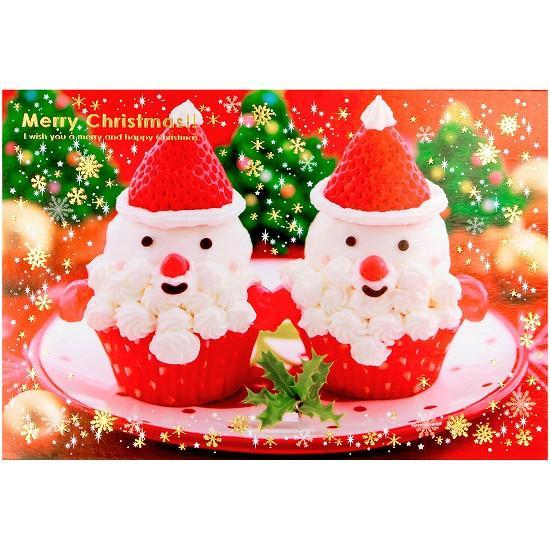 ちばたかこ クリスマスポストカード(二人のサンタさん)の画像