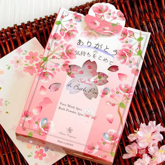桜フェイスマスク バスギフト(ありがとう)の画像