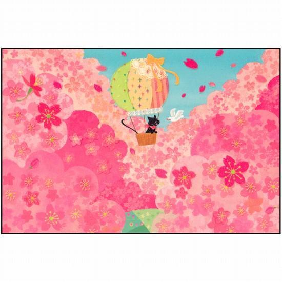 桜ポストカード(気球)の画像