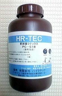 PC-518:工芸用液体ゴム(1kg 入り)の画像