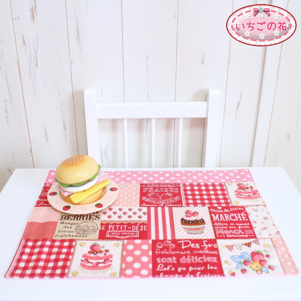 ランチョンマット カップケーキ赤パッチ風画像