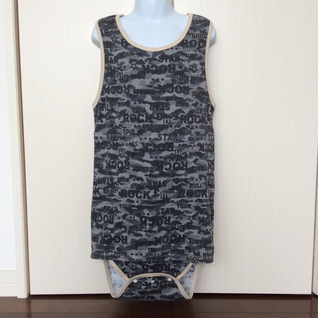 Long Underwear - Camouflage Pattern画像