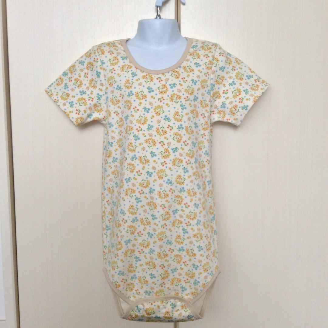 Long Underwear - Mimosa Flowers Pattern画像