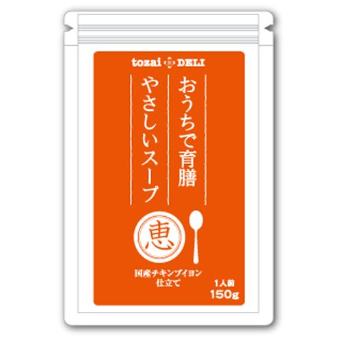 おうちで育膳 やさしいスープ『恵(めぐみ)』の画像