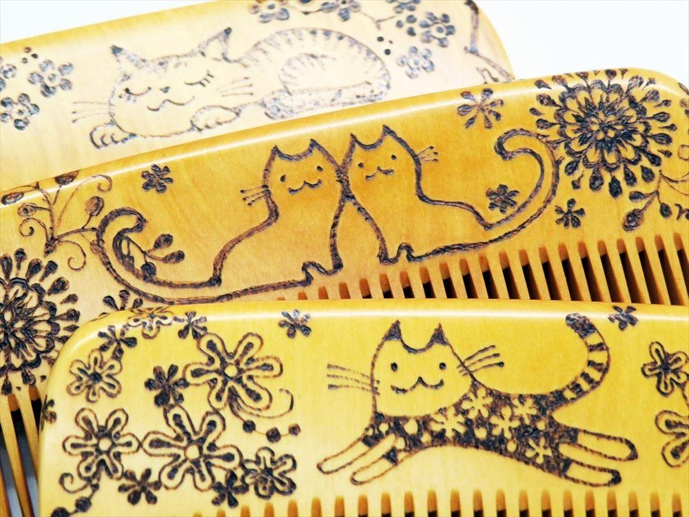 【2020年猫の日企画】焦し猫櫛~Nori-bou~の画像