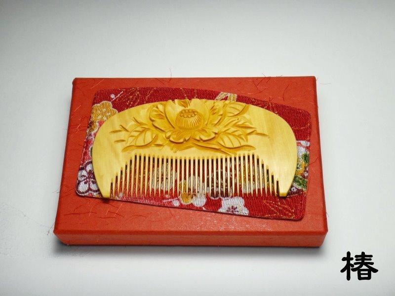 【本つげ櫛・彫】花櫛(半彫)・椿の画像