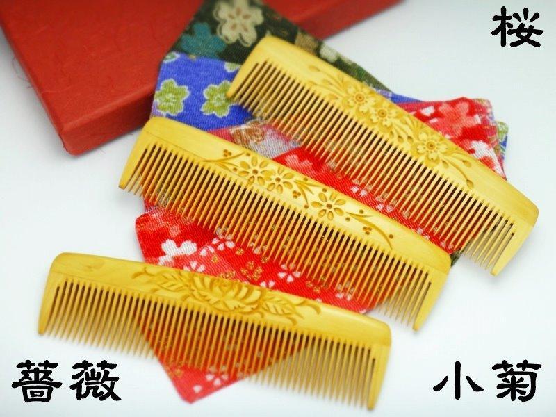 【本つげ櫛・彫】山形散髪画像