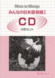 みんなの日本語初級ICDの画像