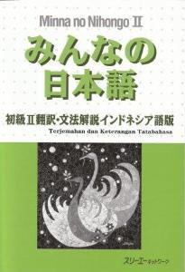 みんなの日本語初級II翻訳文法解説インドネシアの画像