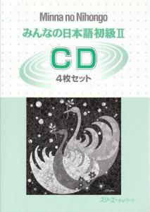 みんなの日本語初級IICDの画像