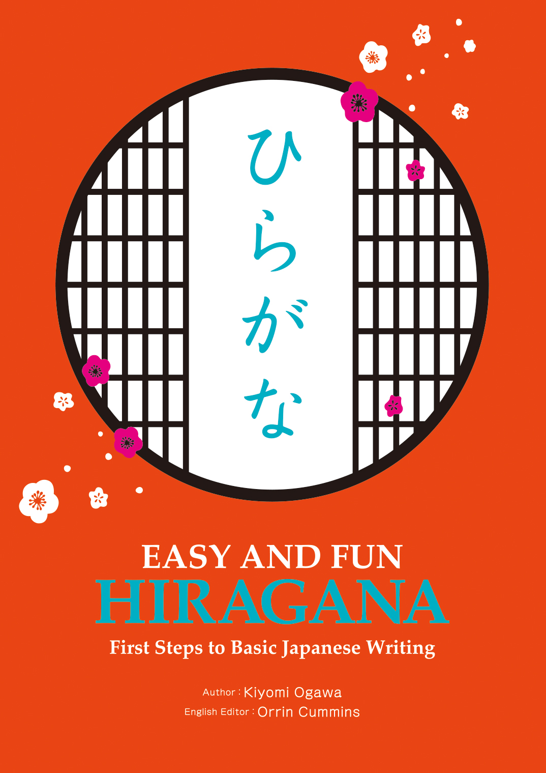 EASY AND FUN HIRAGANA画像