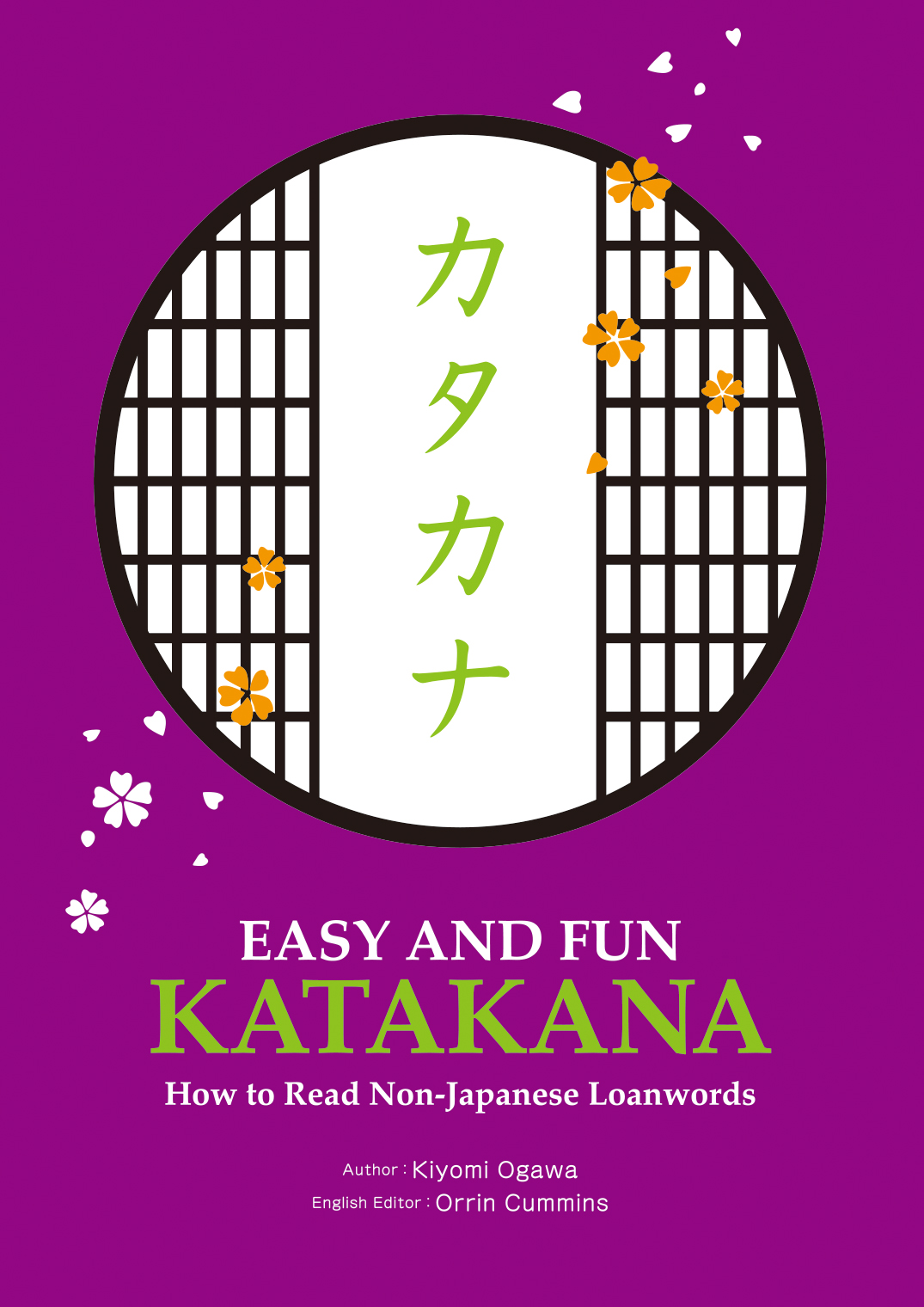 EASY AND FUN KATAKANA画像