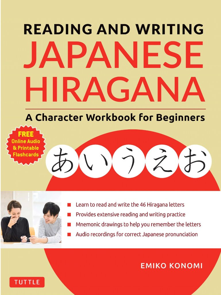 Reading and Writing Japanese Hiraganaの画像
