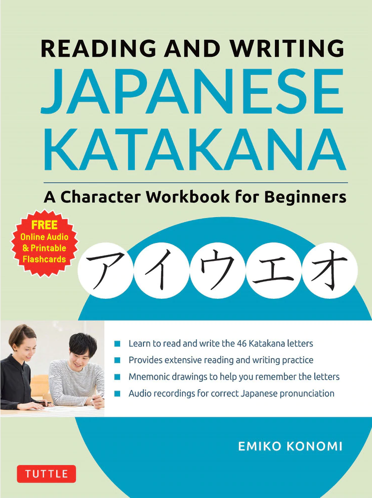 Reading and Writing Japanese Katakana 画像