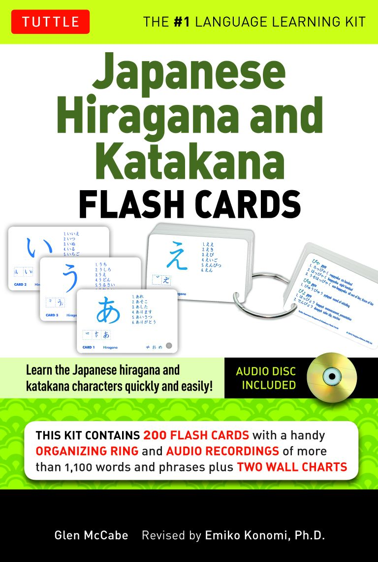 Japanese Hiragana and Katakana Flash Cards Kit画像