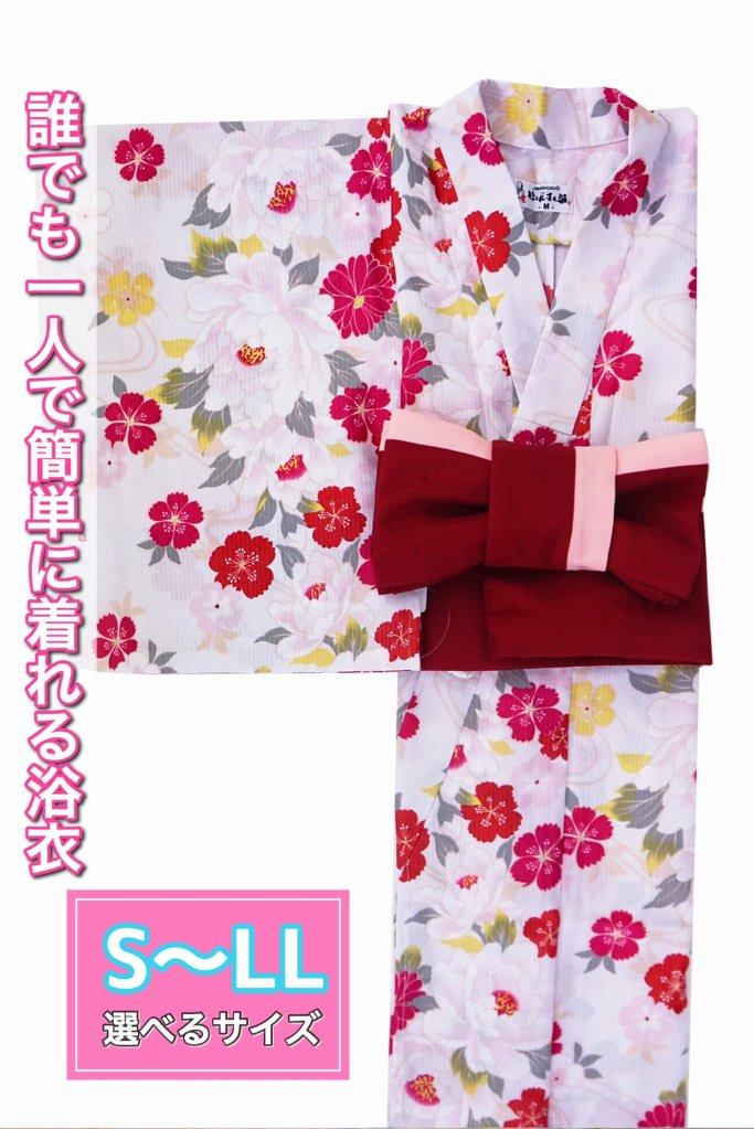 (衿あり)浴衣&帯セット〈ぼたん・淡ピンク〉の画像