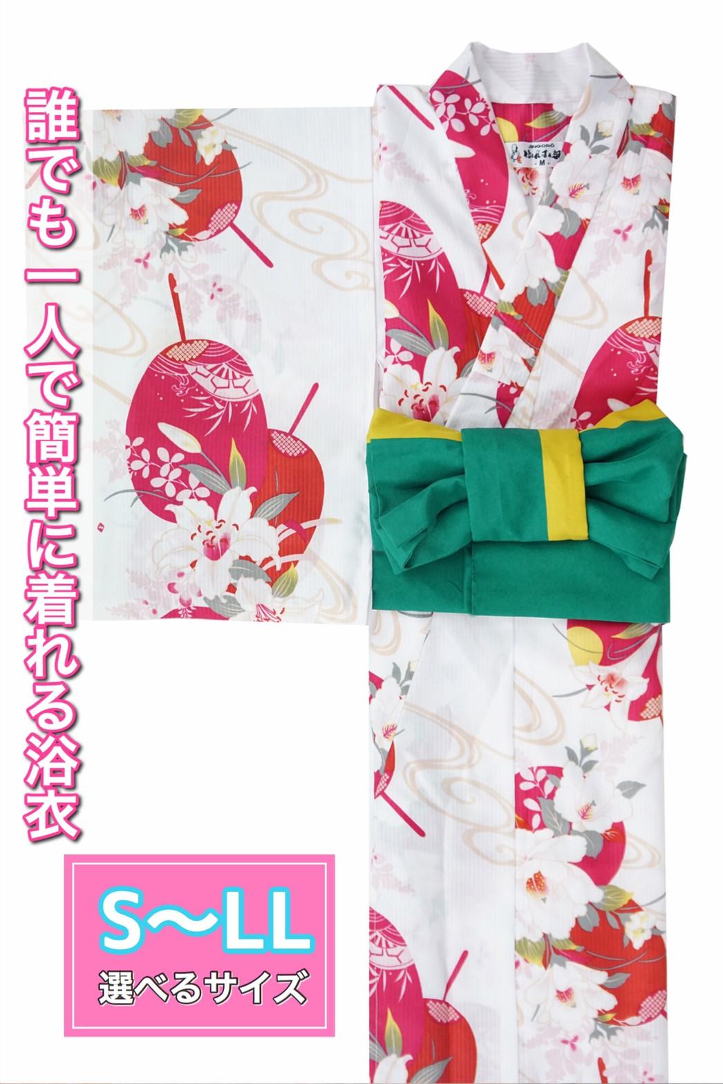 (衿あり)浴衣&帯セット〈すず風・淡ピンク〉画像