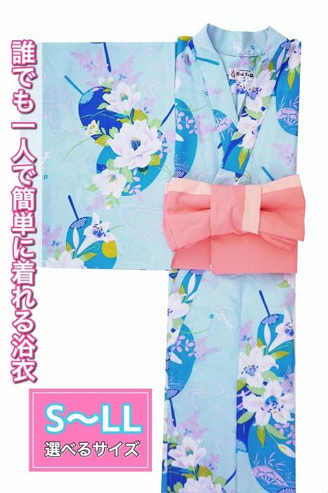 (衿あり)浴衣&帯セット〈すず風・薄水色〉画像