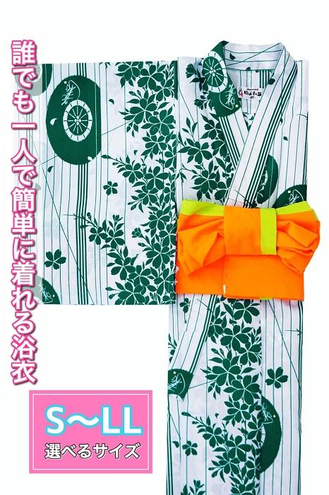 (衿あり)浴衣&帯セット〈舞傘・緑〉画像