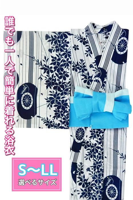 (衿あり)浴衣&帯セット〈舞傘・紺〉画像