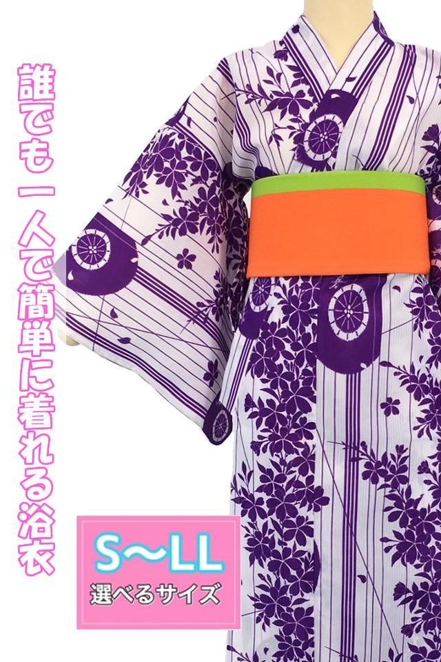 (衿あり)浴衣&帯セット〈舞傘・紫〉画像