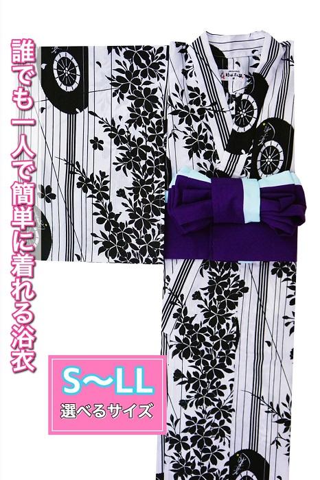 (衿あり)浴衣&帯セット〈舞傘・黒〉画像