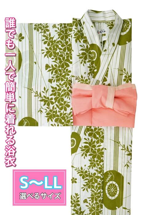 (衿あり)浴衣&帯セット〈舞傘・金茶〉画像