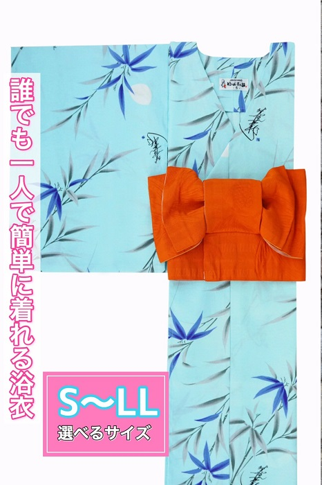 (衿なし)浴衣&帯セット〈竹宵歌・水色〉画像