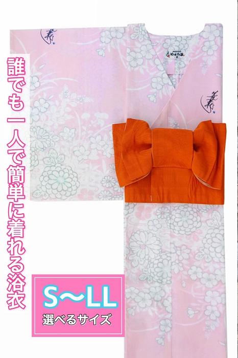 (衿なし)浴衣&帯セット〈夢小菊・ピンク〉画像