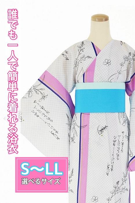 (衿なし)浴衣&帯セット〈あやめ・ピンク×水色〉画像