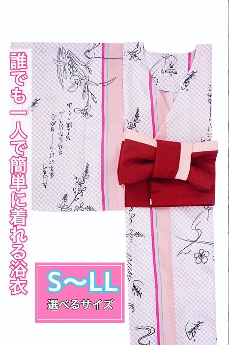 (衿なし)浴衣&帯セット〈あやめ・ピンク紫〉画像