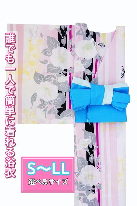 今だけ55%OFF!(衿なし)浴衣&帯セット〈初恋・薄ピンク〉の画像