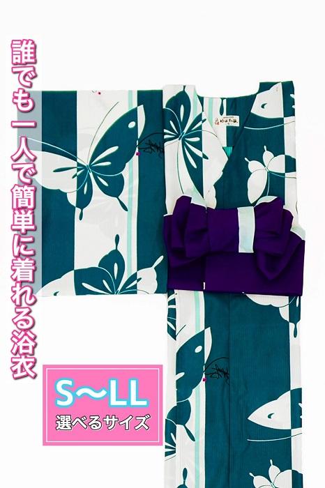 (衿なし)浴衣&帯セット〈いろは蝶・青緑〉画像