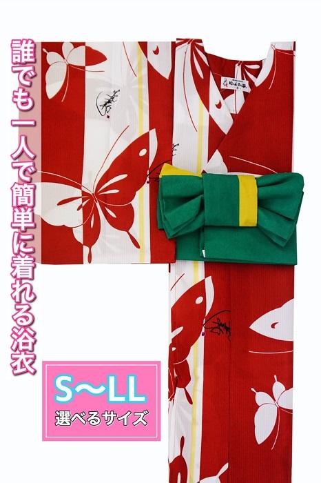 (衿なし)浴衣&帯セット〈いろは蝶・赤〉画像