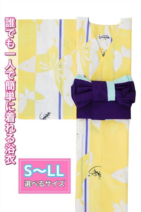 (衿なし)浴衣&帯セット〈いろは蝶・黄〉画像