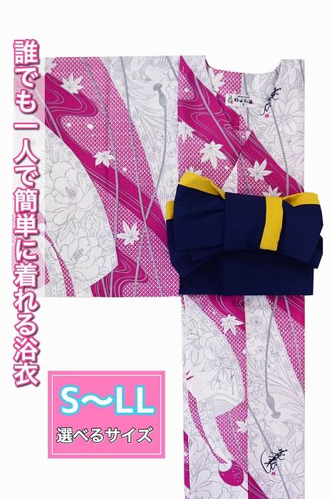 (衿なし)浴衣&帯セット〈華みやび・ピンク紫〉画像