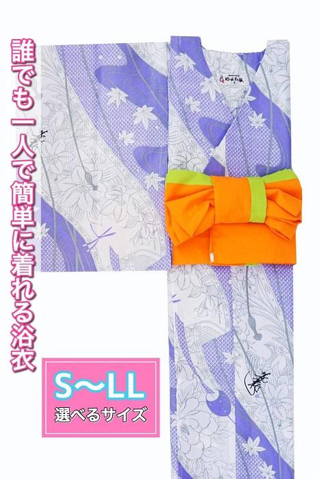 今だけ55%OFF!(衿なし)浴衣&帯セット〈華みやび・青紫〉画像