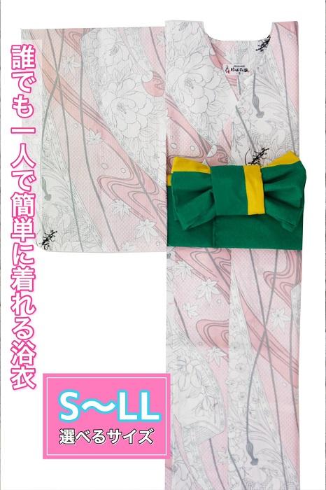 今だけ55%OFF!(衿なし)浴衣&帯セット〈華みやび・淡ピンク〉の画像