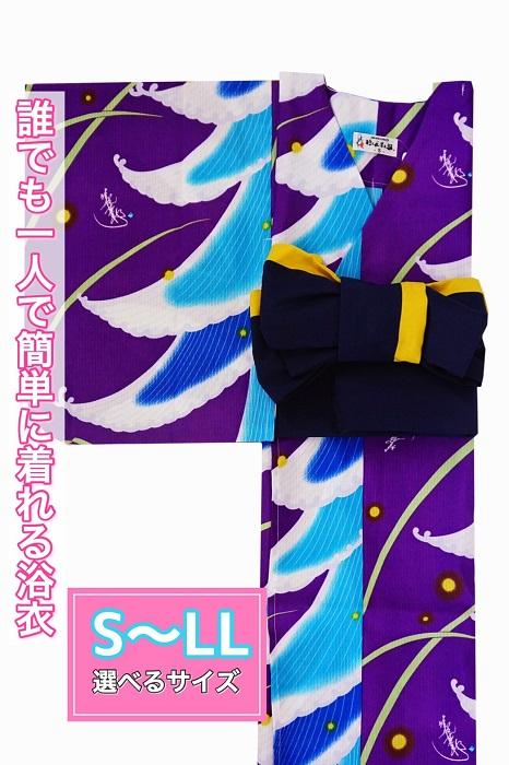 今だけ55%OFF!(衿なし)浴衣&帯セット〈月ほたる・紫〉の画像