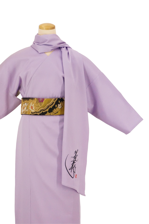 【日本製】衿なし高級着物(小袖)3点セット☆心のままに-しおん色[MTサイズ]【送料無料】[145] 画像