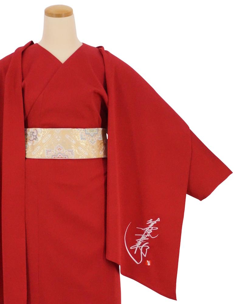 【日本製】衿なし高級着物(小袖)3点セット☆心のままに[Lサイズ][150]【送料無料】の画像