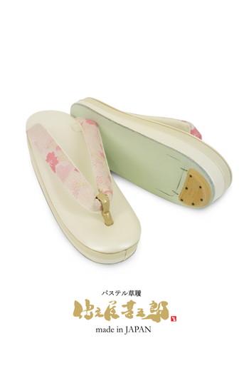 【日本製】 パステル草履 Fの画像