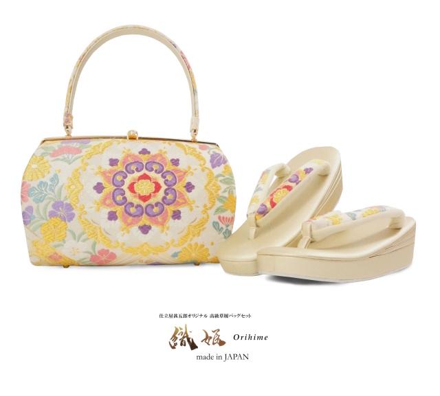 【日本製】高級正絹帯地使用 『織姫 -おりひめ』草履バッグセット Mサイズ【送料無料】の画像
