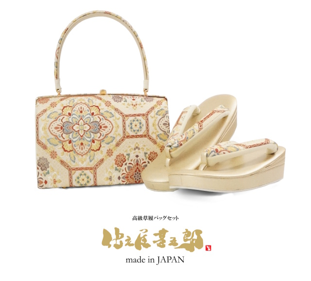 【日本製】高級正絹帯地使用 『紗織 -さおり』草履バッグセット Lサイズ【送料無料】の画像