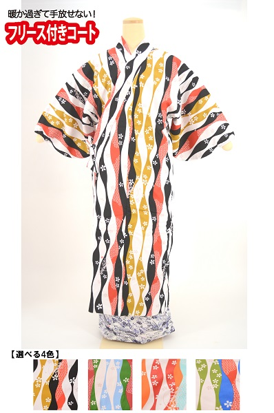 【限定特別価格】洗えてロングコートにも使える道中着/和柄ロングコート/洗える着物/きもの業界初!フリースコート(DC)画像