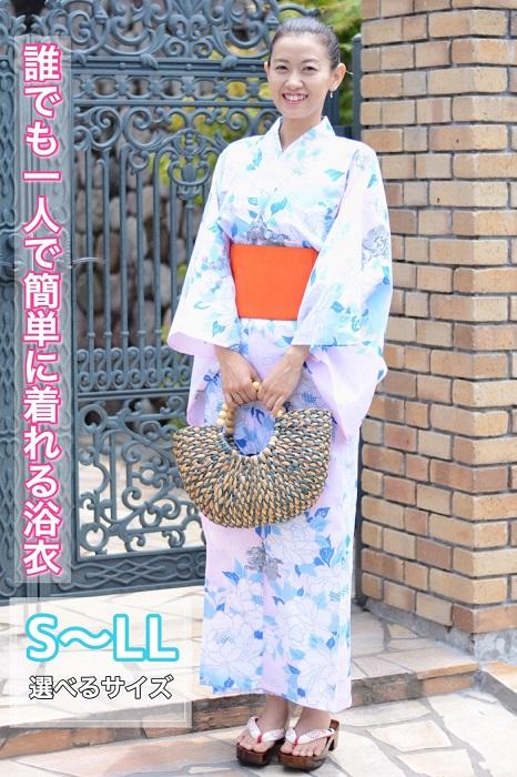 (衿あり)浴衣&帯セット〈華牡丹・ピンク〉画像